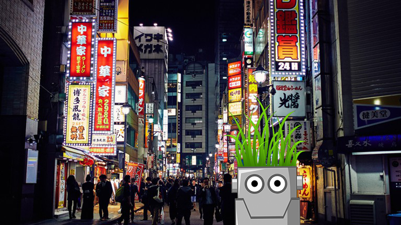 This Is An Image Of Growbot In Tokyo Japan